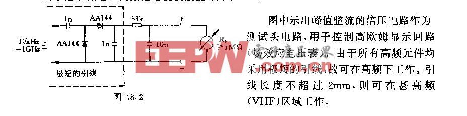 用于指示低电压高频信号的调制器电路