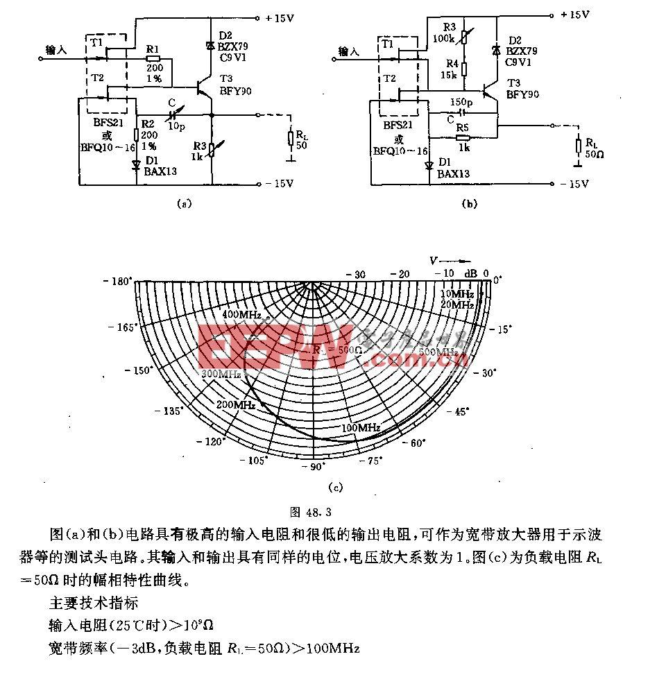 具有高输入电阻的前置放大器电路