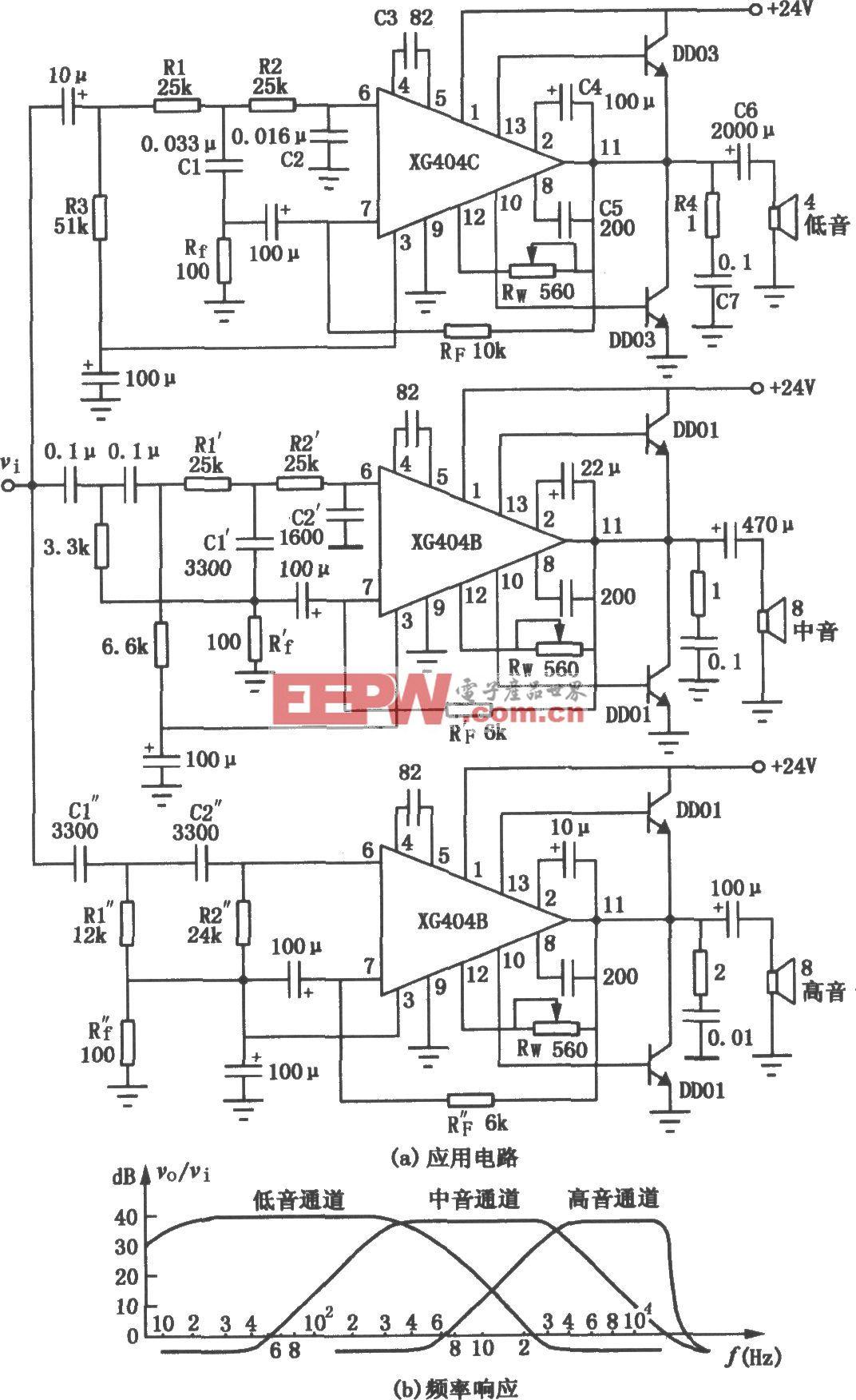 新型电子分频功率放大电路