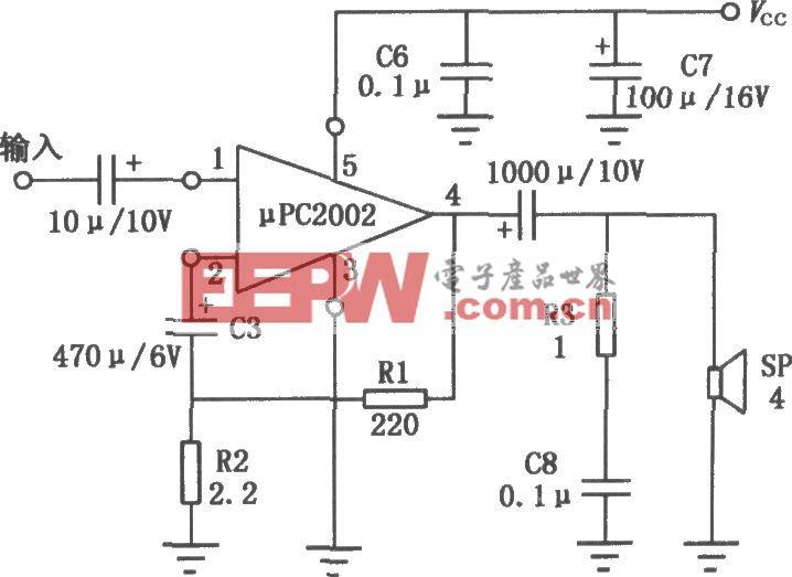 μPC 2002 9W音频功率放大电路