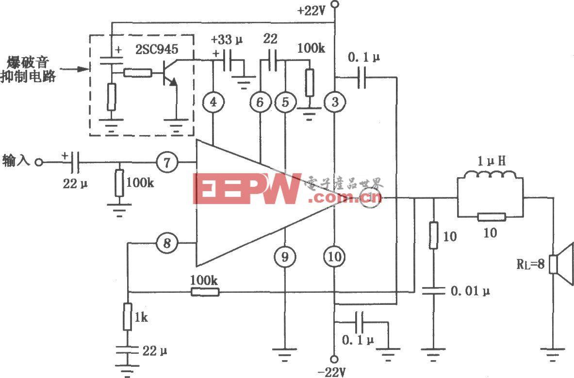 μPC188H 20W音频功率放大电路
