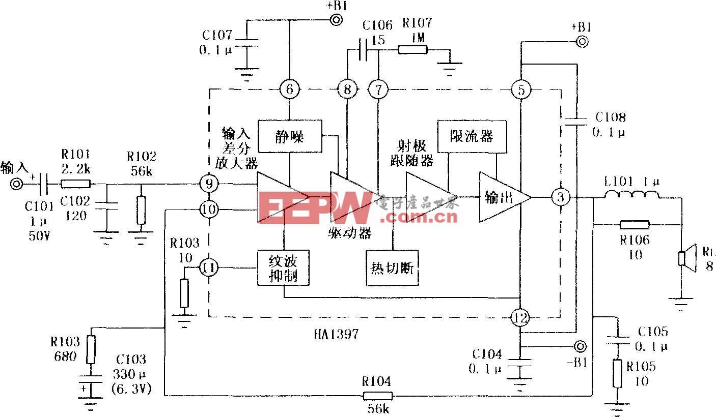 20W音频功率放大器HA1397的典型应用电路