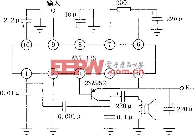 AN7113S音频功率放大电路