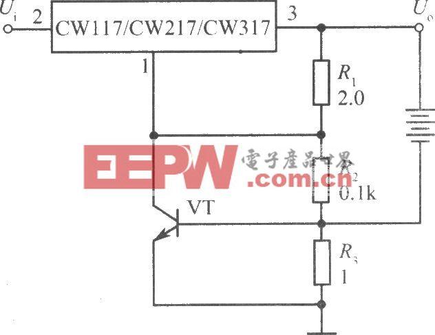 CW117/CW217/CW317构成的具有限流保护的充电器