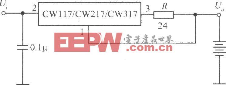 CW117/CW217/CW317构成的恒定电流电池充电器