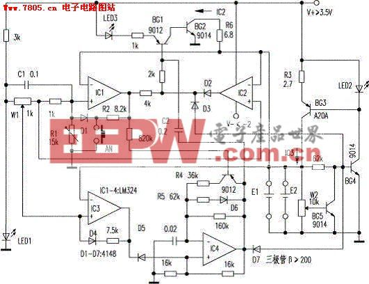 新型镍镉电池和电充电器