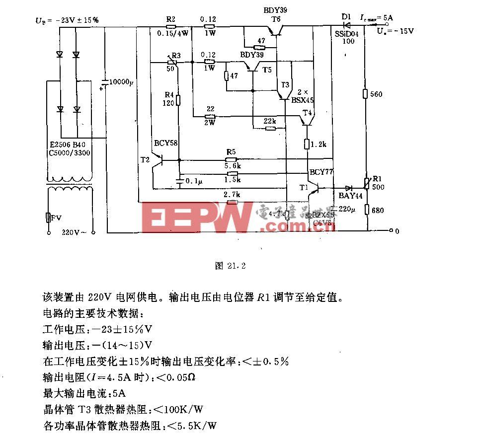 12v/5A蓄电池自动充电装置