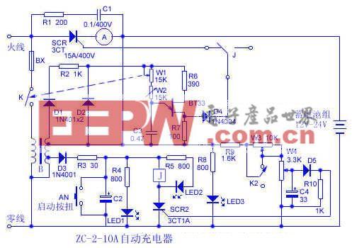 ZC-2-10A自动充电机电路