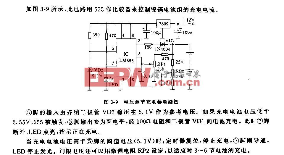 电池电压调节充电器电路