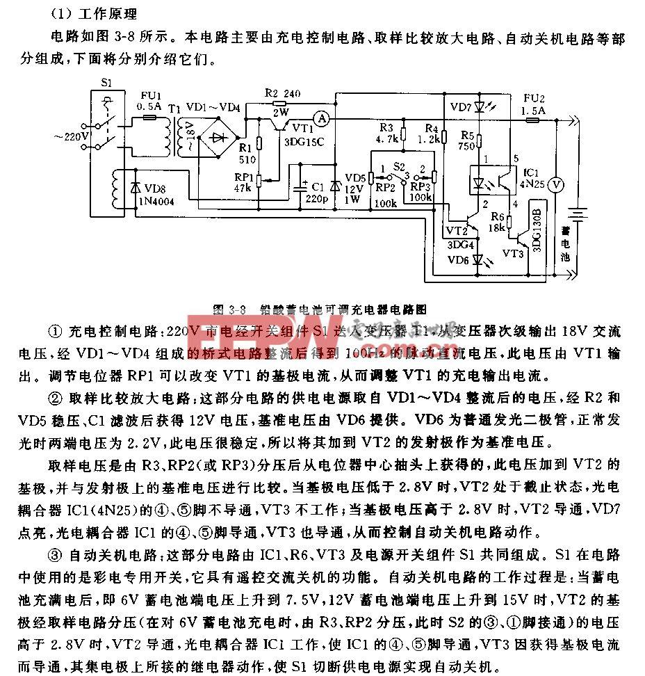 微型铅酸蓄电池可调充电器电路