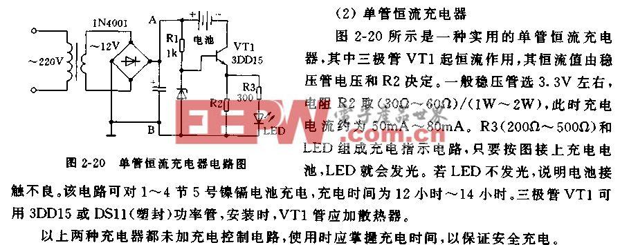 单管恒流充电器电路