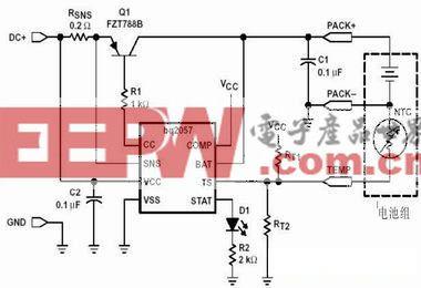 先进的锂电池线性充电管理芯片BQ2057充电电路
