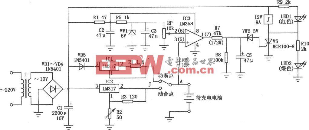 LM317电池充电器电路