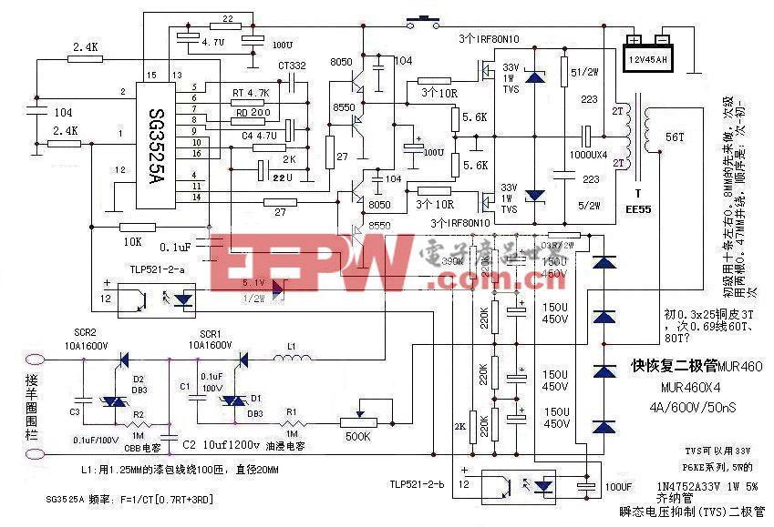 电子围栏电路图