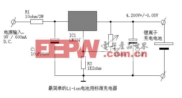 最简单的Li-ion电池充电器