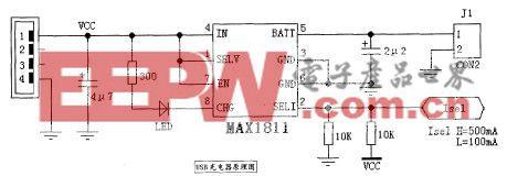 MAX1811 USB手机应急充电电路