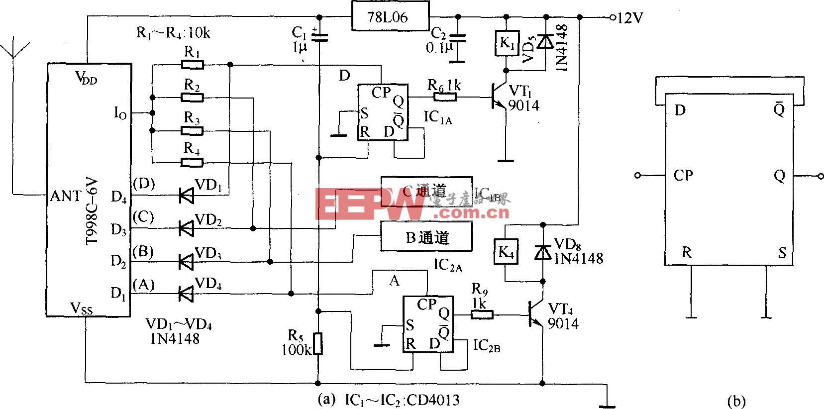 由T996/998C组成的双稳态开关控制电路