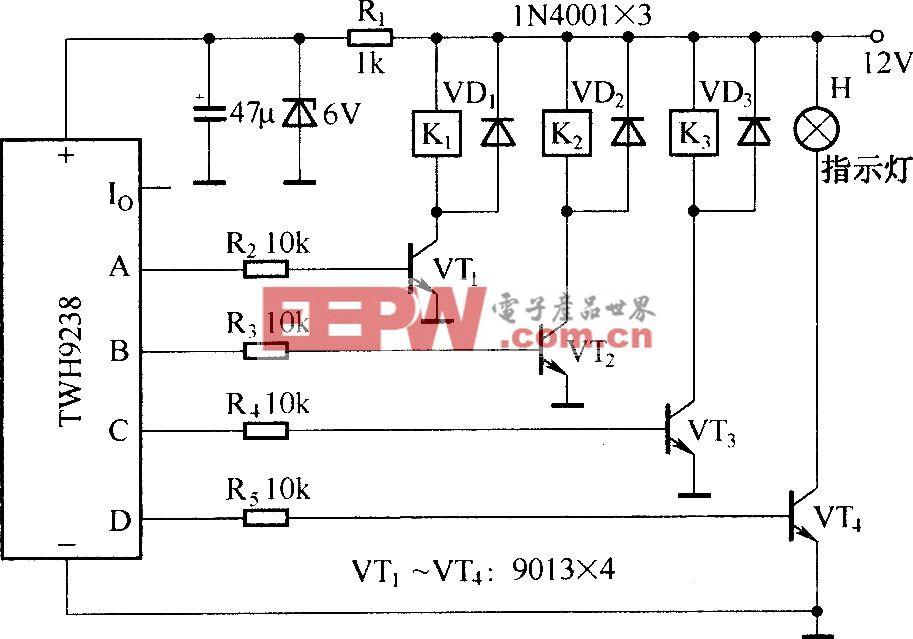 TWH9238的互鎖應用電路