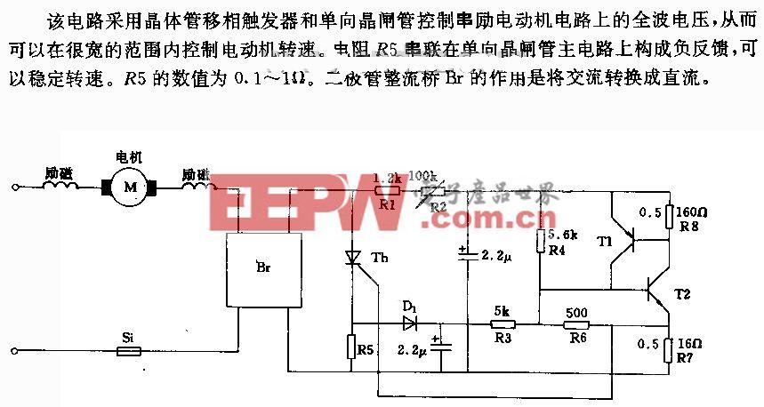 串励电动机的全波控制电路