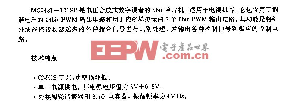 M50431―101SP (电视机)红外线遥控接收微处理器电路