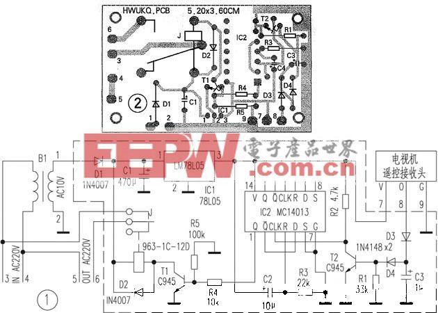 一款红外线遥控电源插座的电路
