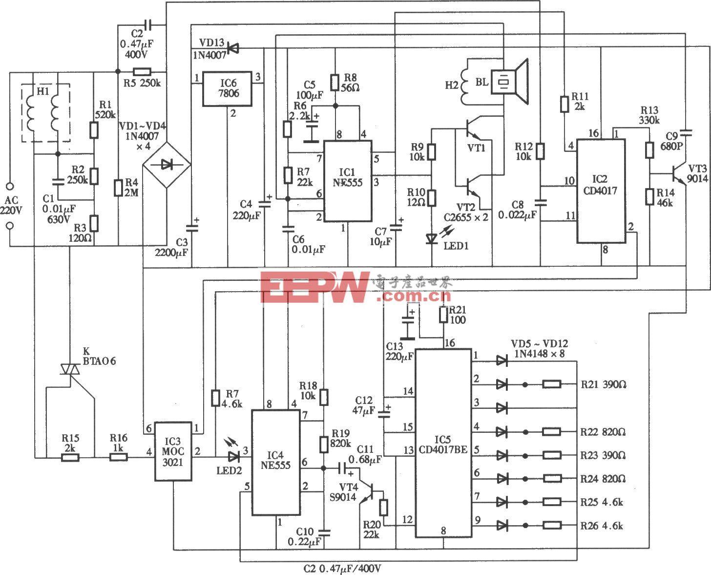 15W電子驅蟲器