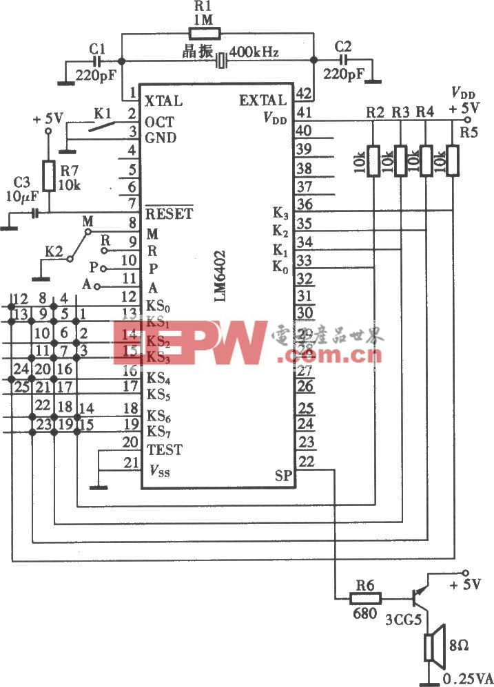 25键多功能电子琴电路