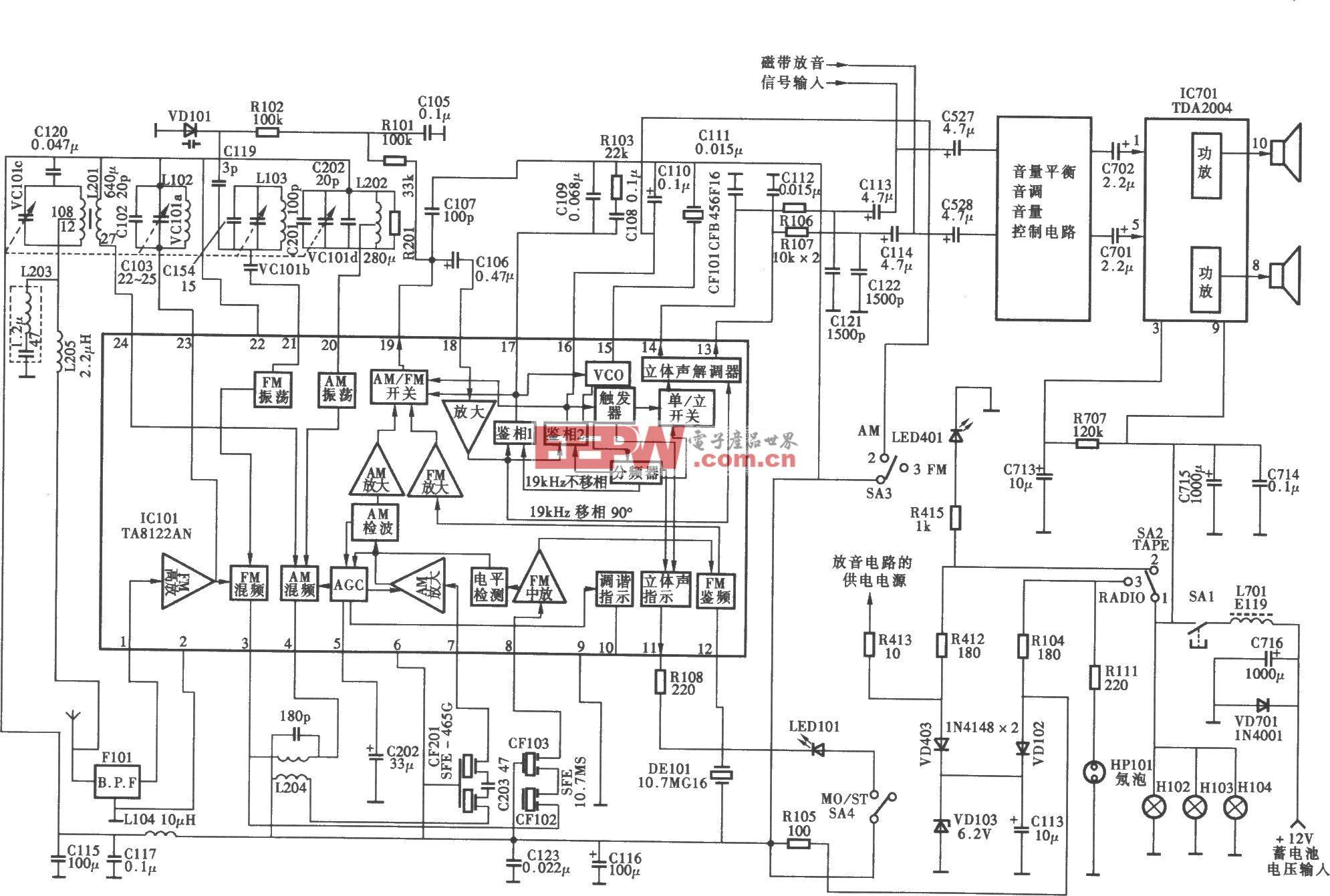 德塞ds-628b型高级汽车音响收音电路