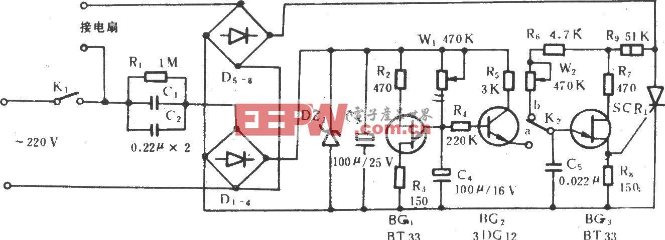 电风扇模拟阵风电路附加器(一)