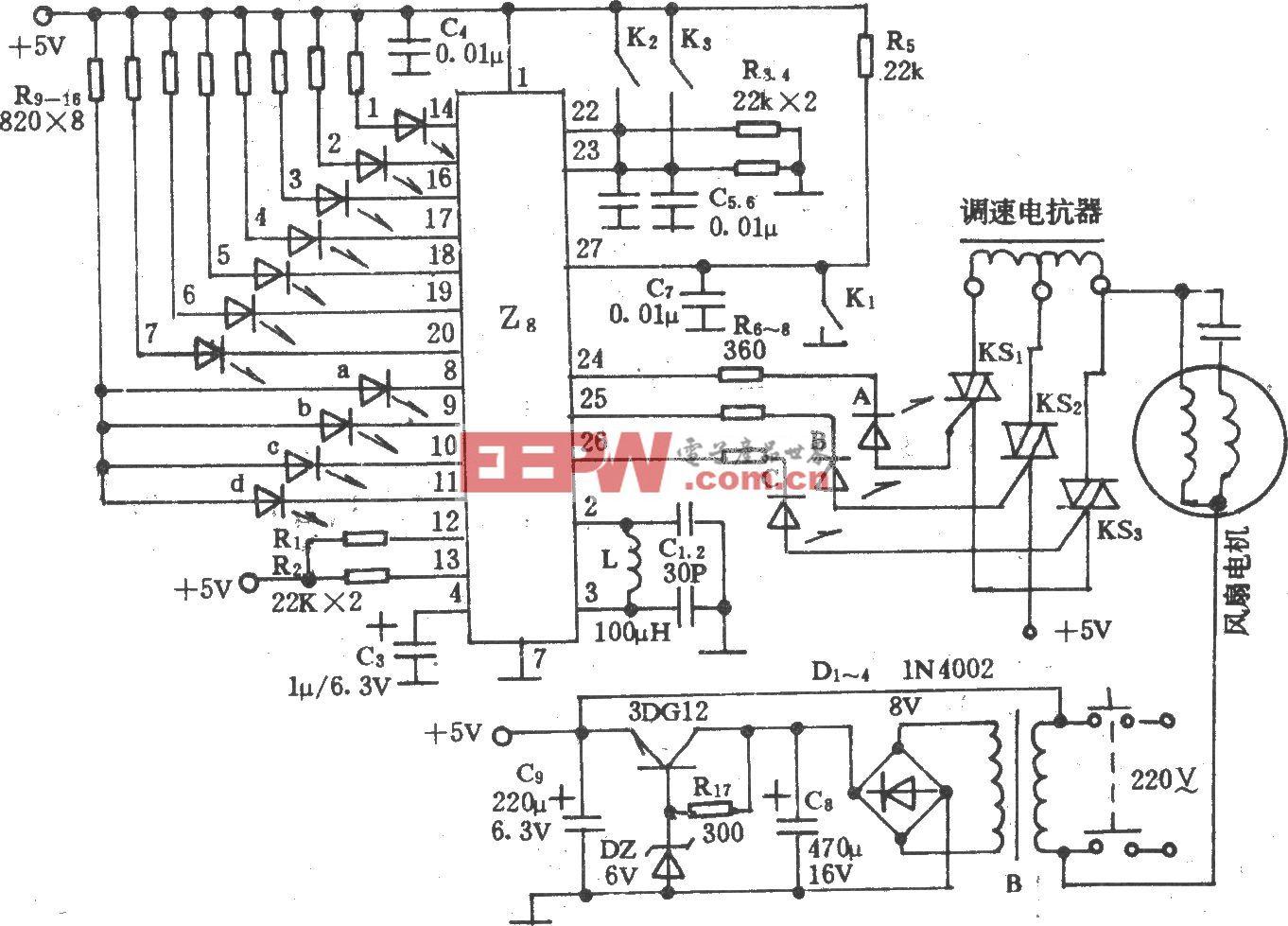 电脑电风扇控制器(Z8)