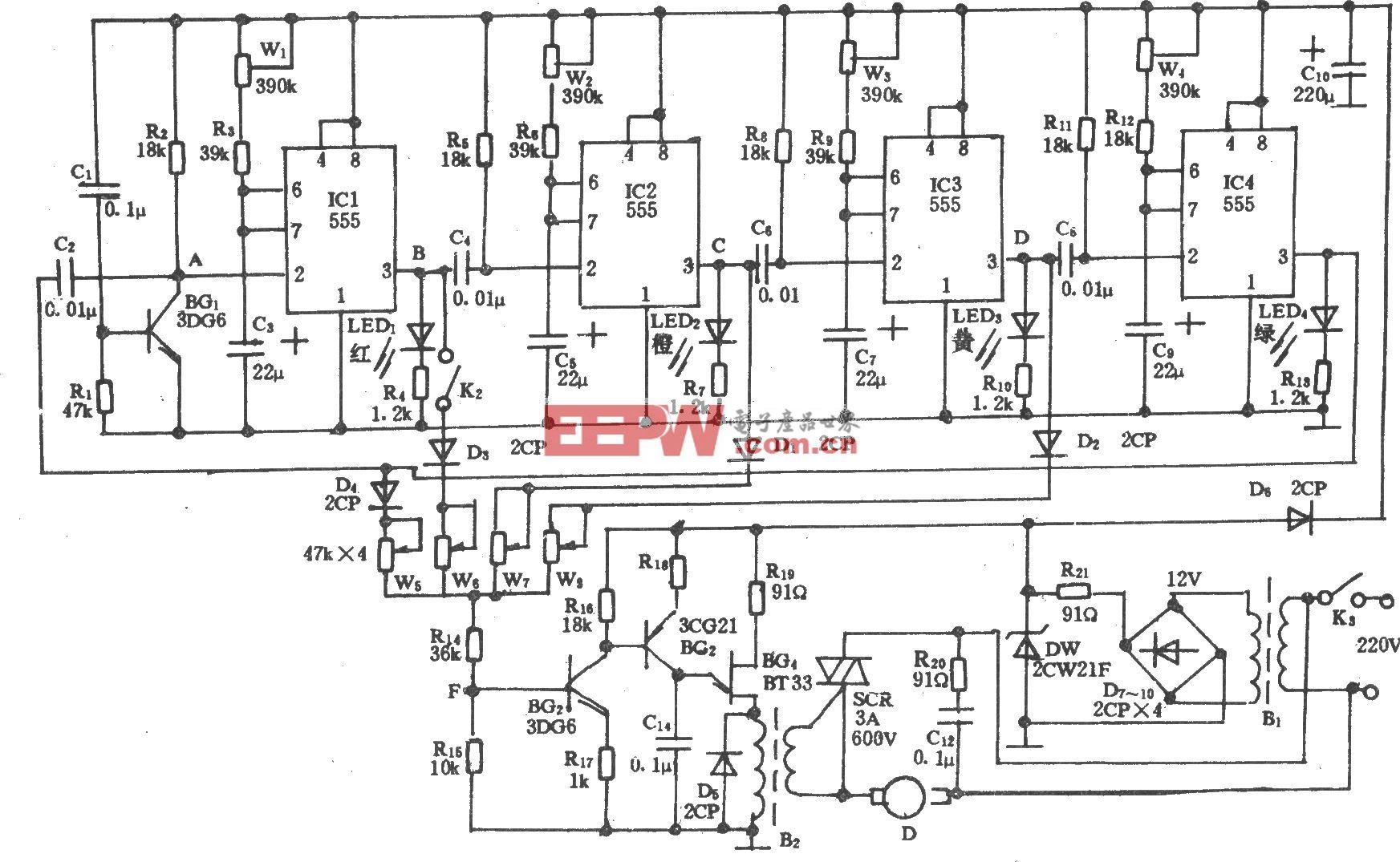 电风扇风速程控器
