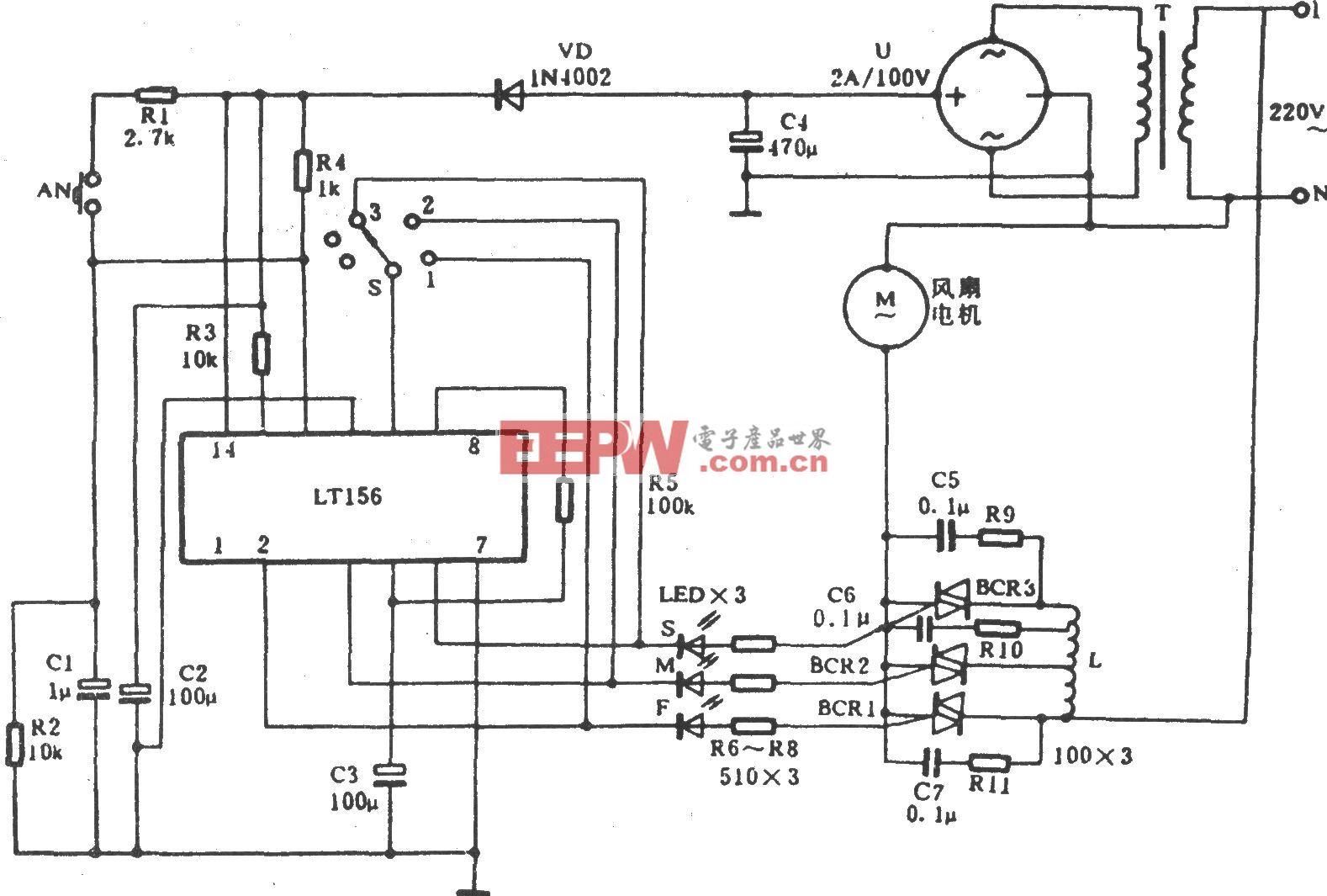 电风扇程控电路(LT156)