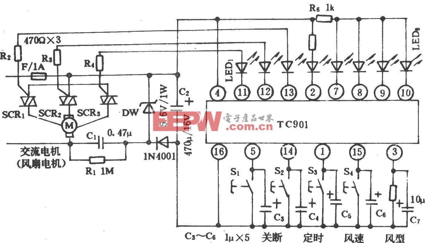 电风扇程控电路(TC901)