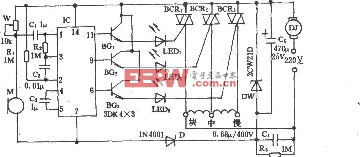 电风扇声控变速电路