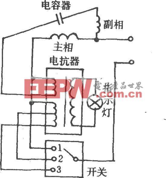 电风扇电抗器调速器