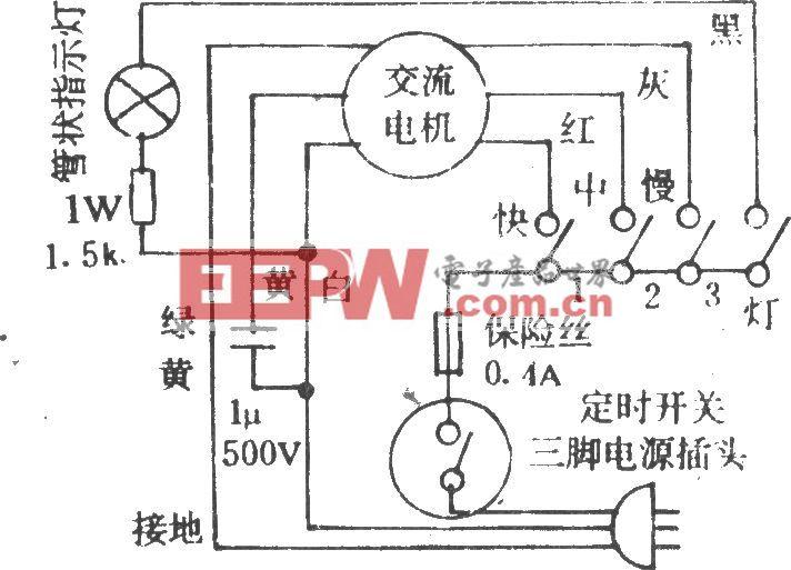 豪华落地扇电路(钻石FS6-40)