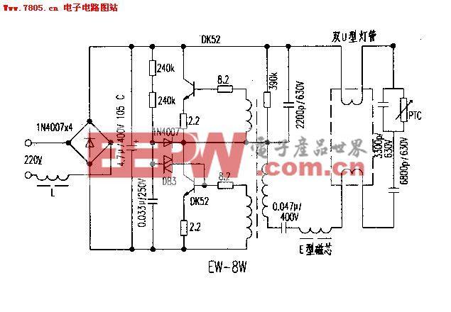EW-8W电子镇流器