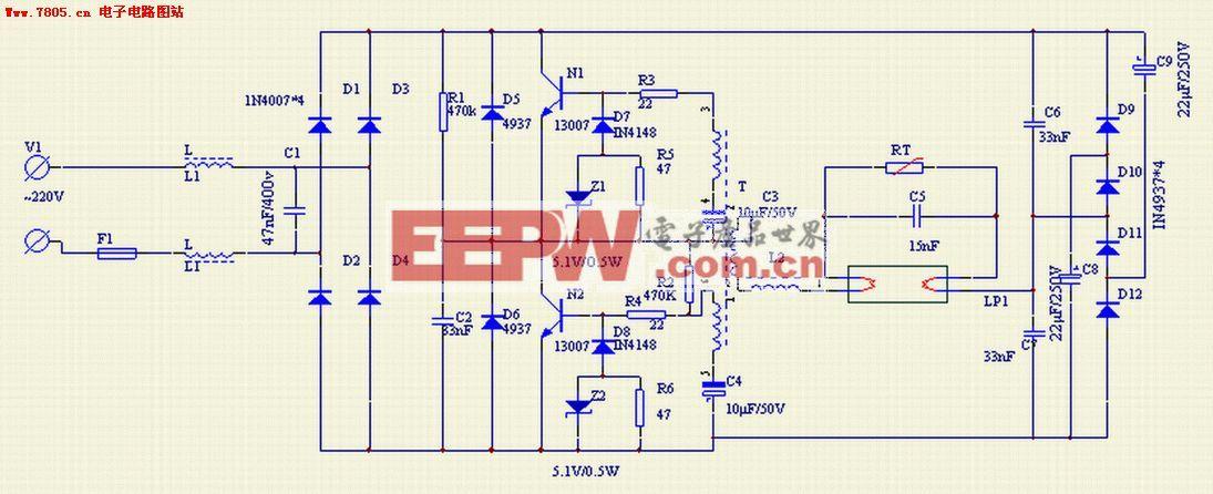 40W日光灯电子镇流器电原理图