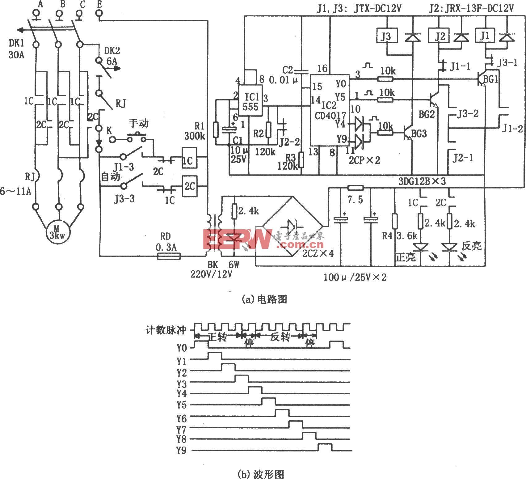 大型滚筒式洗衣机电控器(CD4017、555)