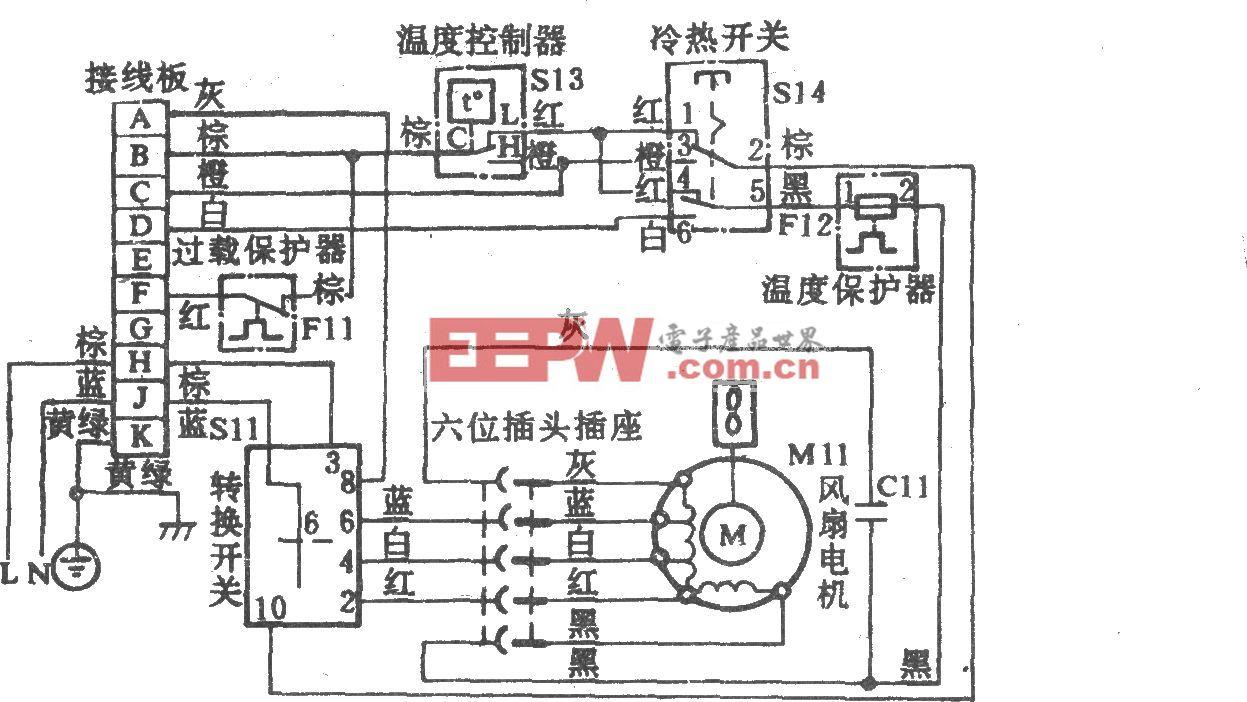 宝花牌KFR-35L分体式空调器