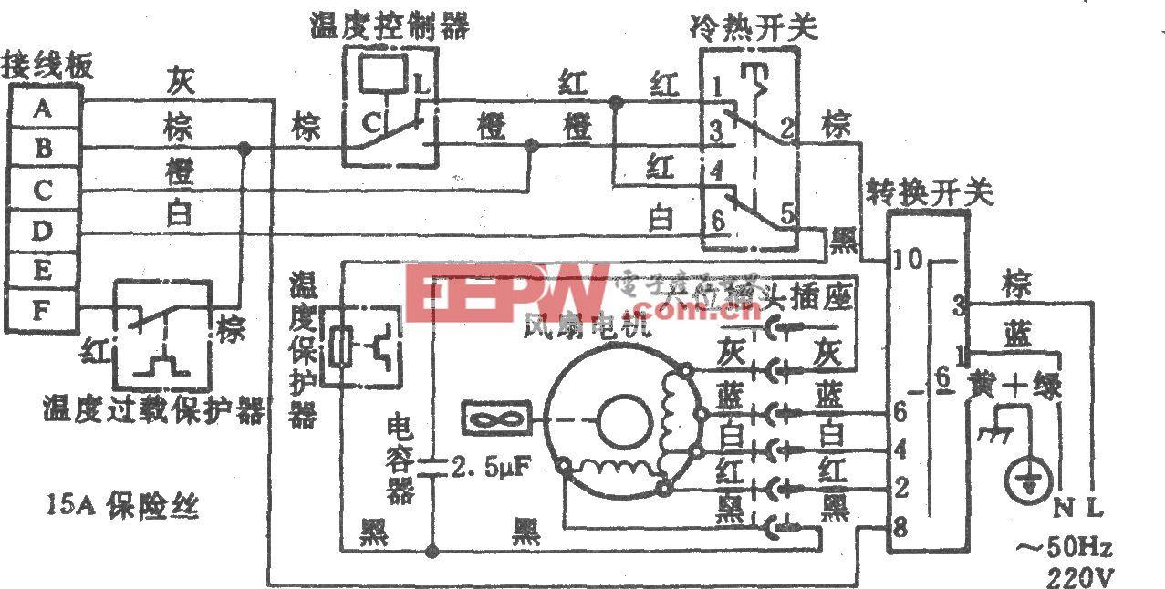 宝花牌KFR-35G分体式空调器