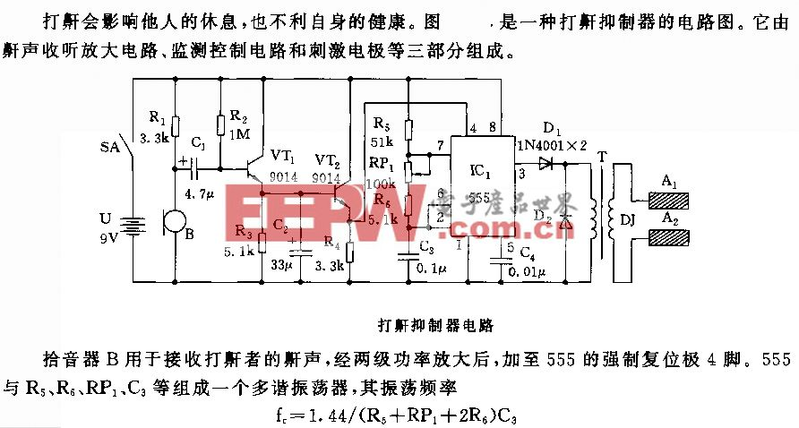 555打鼾抑制器电路