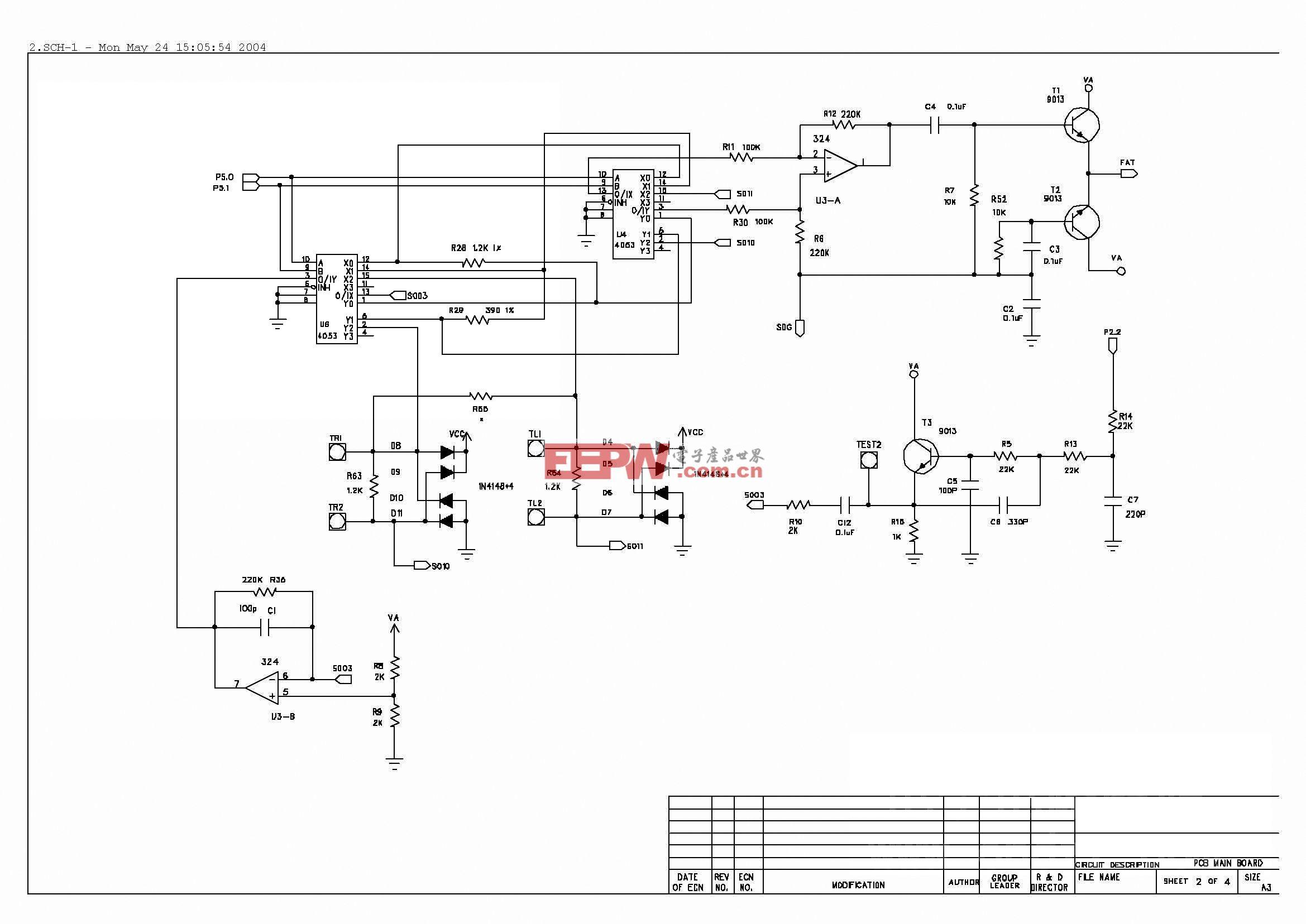 电路图:脂肪分析仪电路原理图_页面_2