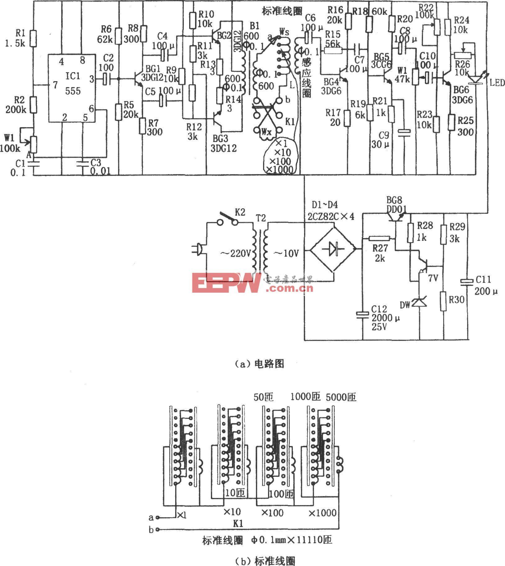 555构成的简易线圈匝数测量仪