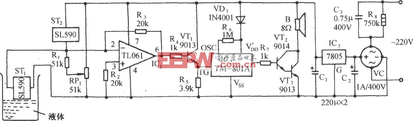 密闭容器液面精确定位报叫电路