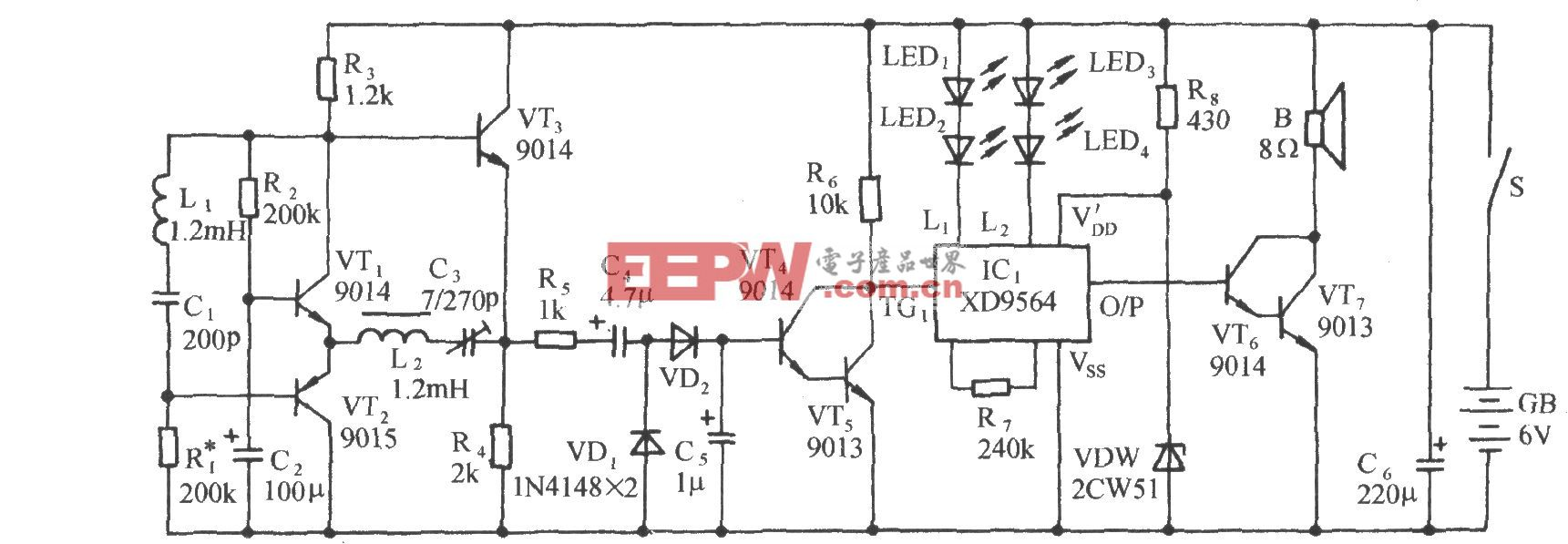 地下金属管道走向定位报叫电路