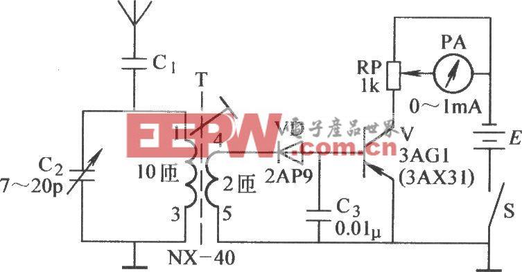 电场强度计电路