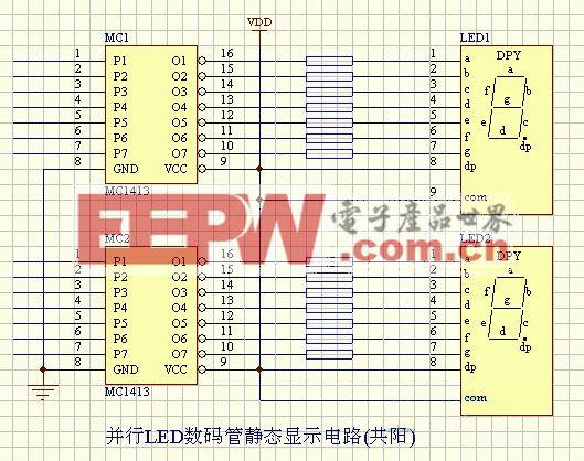LED-并行LED数码管静态显示电路(共阳)