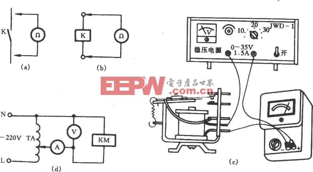 直流继电器及交流接触器主要参数测试电路