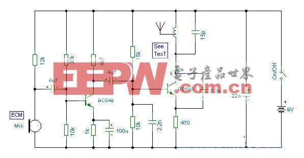 简单的FM发谢器电路图
